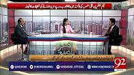 Bakhabar Subh 07-07-2017 - 92NewsHDPlus