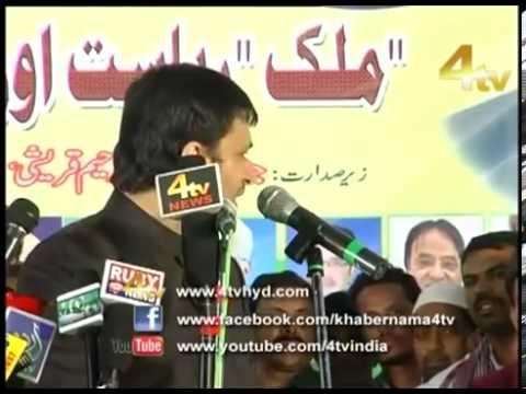 Akbaruddin Owaisi challenge to 100 Crore Hindus