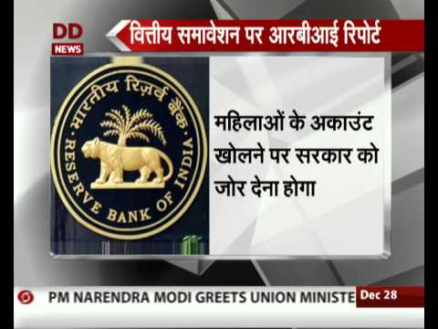 RBI releases report on financial inclusions