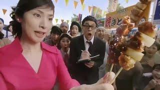 【日本廣告】天海祐希由下屬鈴木浩介帶去美食祭典,她突然說要做美食審...