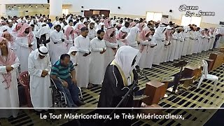 Sourate Ibrahim/Luqman - Sheikh Saeed Hassan سعيد الحسن