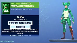 HOW TO RETURN FORTNITE SKINS AND GESTURES FREE WITHOUT TICKETS!!!