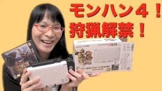 [3DS] モンハン4解禁! アイルーホワイト with イワッチメント LL もはやジョーク玩具 thumbnail