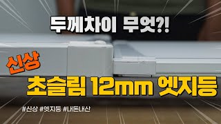 [4k] 방등 거실등 …
