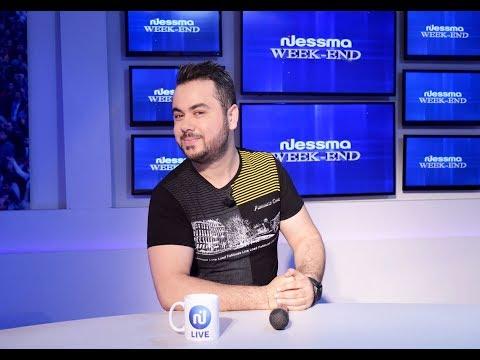 Nessma Weekend du dimanche 13 Mai 2018 -  Nessma tv