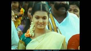 Whatsapp_tamil_status / Love Status Tamil