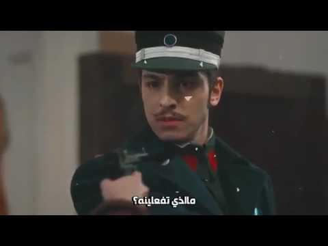 اغنية  مصطفى جيجلي - بأسم الحب  Aşk Adına  مترجمه  ليون و هلال