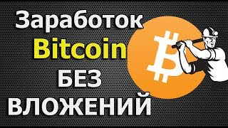 русский сайт кошелька биткоин