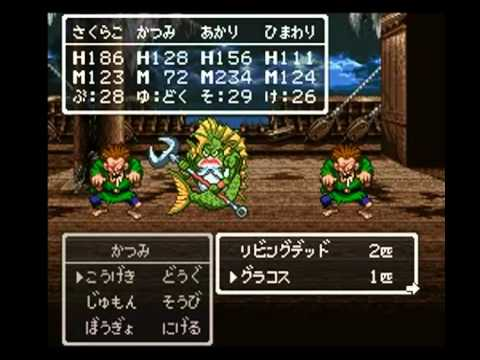 dq3 チート