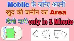 Measure land area online on mobile app with google map in Hindi/Urdu !! Area calculator