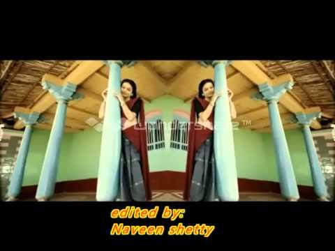 anith oh anitha (kundapura kannada)