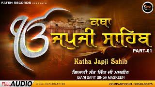 Jap Ji Sahib Giani Sant Singh Ji Maskeen Giani Sant Singh Ji Maskeen Free MP3 Song Download 320 Kbps
