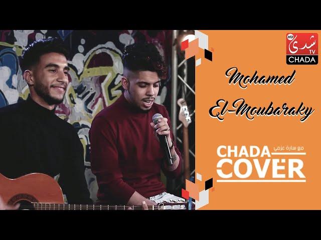 CHADA COVER : Mohamed El-Moubaraky