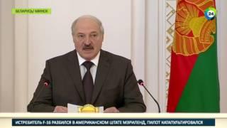 Лукашенко отвел на ремонт дорог три года   МИР24