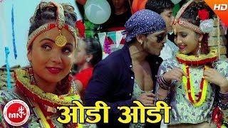 New Deuda Song 2074 | Oddi Oddi Aau - Lal Bahadur Dhami, Smriti Shahi & Puspa Bohara Ft.Dilip & Rosy