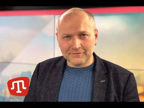 Путин хочет особый статус для Донбасса и чтобы о Крыме забыли — Береза