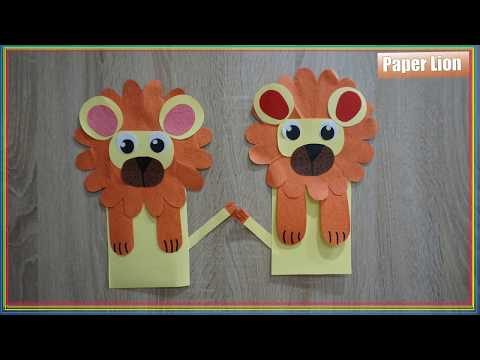 Paper Bag Lion Puppet ||  Cute Paper Lion Craft  || How To Make a Paper Lion