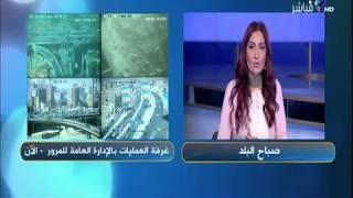 صباح البلد - شاهد الحالة المرورية في شوارع القاهرة قبل شهر رمضان