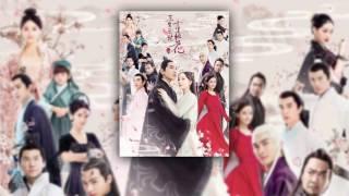 Full OST ENG PINYIN Three Lives Three Worlds Ten