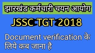 JSSC TGT 2018 - Document Verification Date