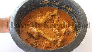 Easter Special Chicken Curry ഒരു തനി നാടൻ ചിക്കൻ കറി