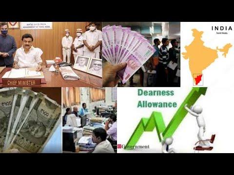 DA hike for Tamil Nadu govt employees advanced to January 1, 2022