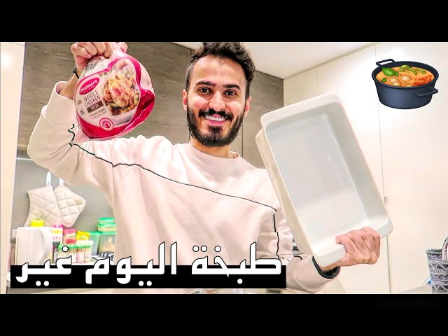 اول مره اجربها/First time to try 🇦🇺
