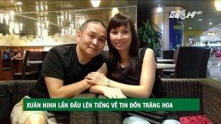 (VTC14)_Xuân Hinh lần đầu lên tiếng về tin đồn mình trăng hoa