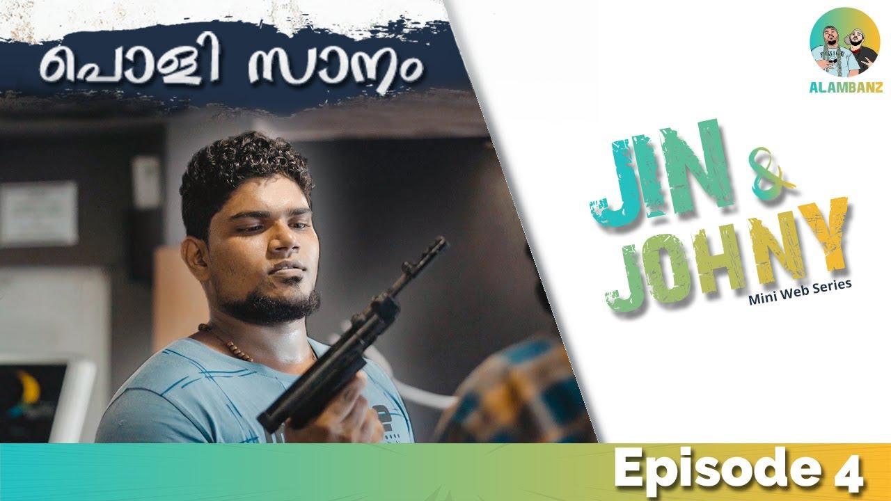 Download Jin & Johny | Episode 04 | പൊളി സാനം | Poli Sanam | Mini Web Series