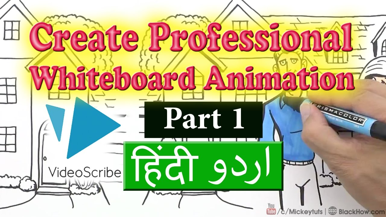how to create whiteboard animation