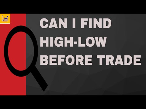 EXPECTED HIGH LOW CALCULATOR || कल के HIGH LOW आज पता करे