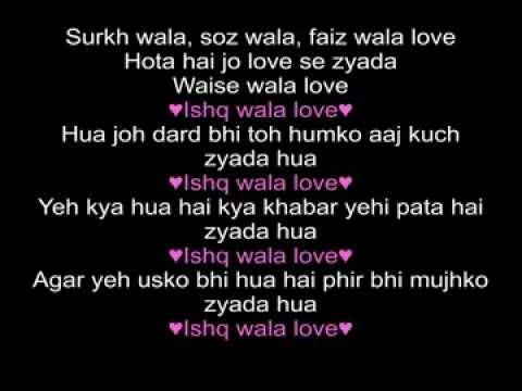 Ishq wala Love Student Of the Year Lyrics