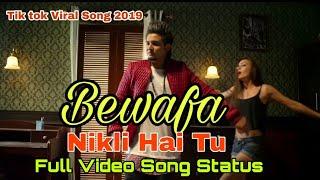 bewfa nikli hai tu full video song Status| Bewafa: Imran khan|bewfa bewfa bewfa nikli hai tu remix