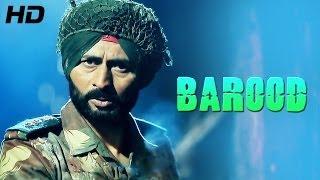 Raj Kakra - New Official Song Teaser - Barood - Punjabi Songs 2014 Latest - Full HD