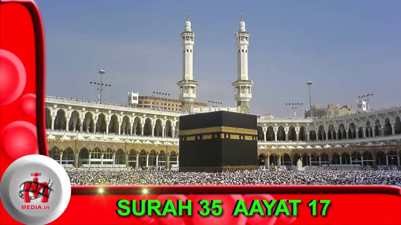 Quran Majeed with Search Download (Legit Download) - video dailymotion