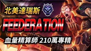 Feederation: NA Darius Main   2.1 MILLION MASTERY POINTS - League of Legends