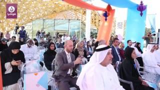 """ثقافة بلا حدود يطلق مبادرة """"1001"""" عنوان لإثراء الإنتاج المعرفي في دولة الإمارات"""