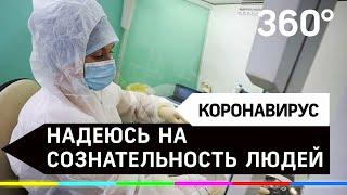 В Подмосковье 5 подтверждённых случаев коронавируса, ещё 10 пациентов под подозрением