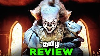 IT Chapter 2 Tamil Movie REVIEW (தமிழ்)