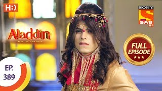 Aladdin  Ep 389  Full Episode  11th February 2020