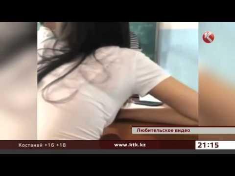 Порно видео из тараза