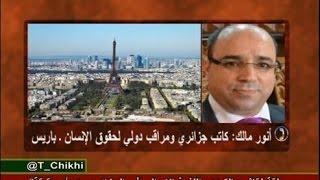 حلقة نقاش على قناة المستقلة حول تمدد النفوذ الايراني في الجزائر: حقيقة أم وهم؟