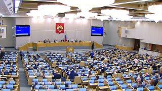 Депутаты Государственной Думы собираются на пленарное заседание.