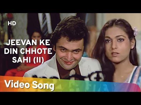 Jeevan Ke Din Chhote Sahi (Part 2) | Bade Dilwala (1983) | Rishi Kapoor | Tina Munim | Kishore Kumar