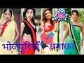 Latest vigo likee tiktok bhojpuri songs videos with dance action and dialogue duet