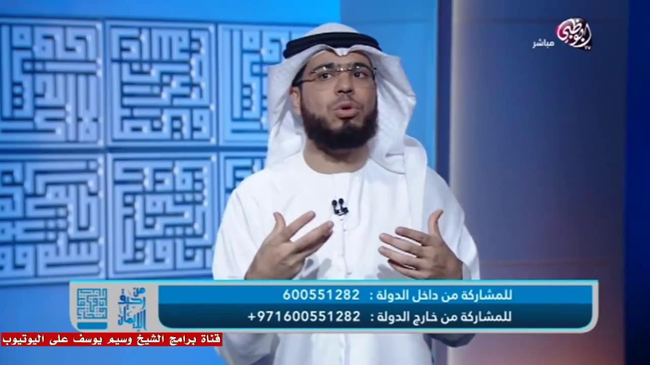 || من رحيق الإيمان || الحلقة ( 127 ) || 23/11/2015 || وسيم يوسف || الدعاة وصناعة أعداء الإسلام ||