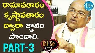 Here is the exclusive interview of avadhani sri.garikapati narasimha rao & garikapati sarada only on dil se with anjali. garikipati a telugu...