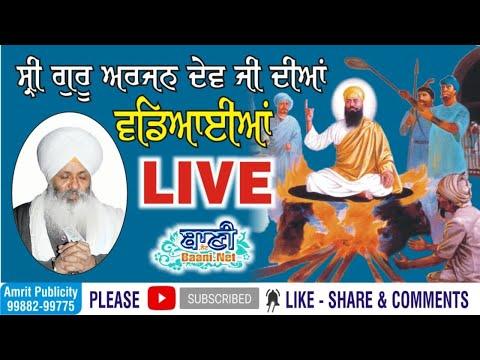 Exclusive-Live-Bhai-Guriqbal-Singh-Ji-Bibi-Kaulan-Wale-From-Amritsar-13-June-2021