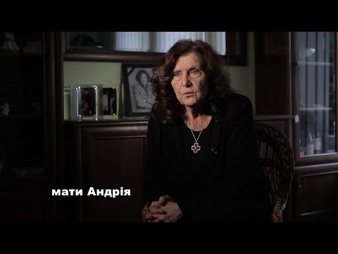 40 дней без Скрябина: слова, которые близкие не успели сказать Андрею - Скрябин. Постскриптум