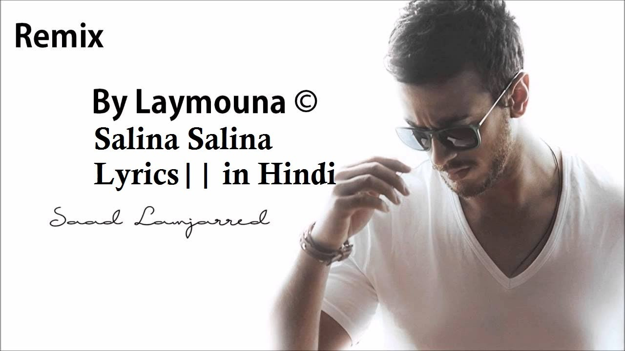 The Avett Brothers – Salina Lyrics | Genius Lyrics